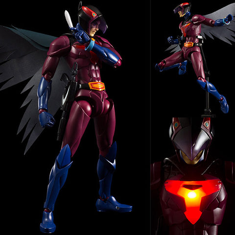 Tatsunoko Heroes Fighting Gear Gatchaman G-2 Anime Action Figure Sentinel [W/ Damaged Box] [SOLD OUT]