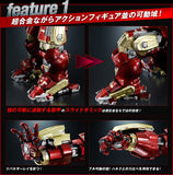 Chogokin x S.H.Figuarts Iron Man Mark 44 Hulkbuster from Avengers Age of Ultron Marvel Bandai [SOLD OUT]