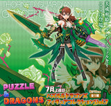 PVC Puzzle & Dragons Vol 07 Thorned Guardian Graceful Valkyrie Game Prize Figure Eikoh [SOLD OUT]
