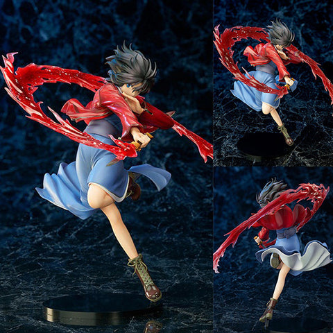 PVC 1/7 Shiki Ryougi from The Garden of Sinners [IN STOCK]