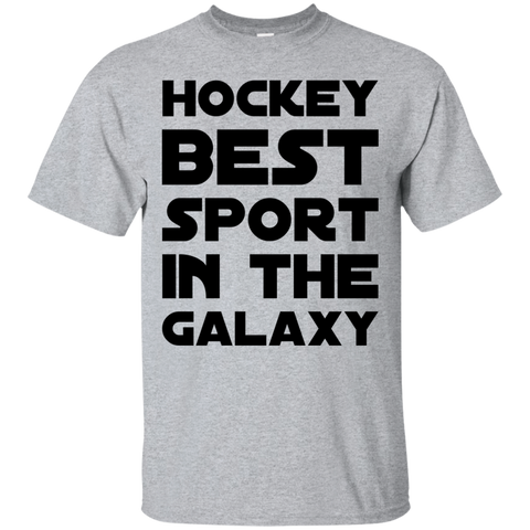 Hockey Best Sport in the Galaxy  T-Shirt