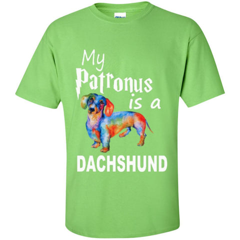 Short Sleeve - My Patronus Is A Dachshund  T-Shirt