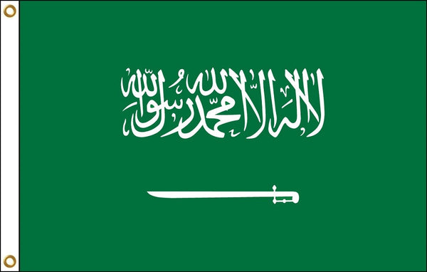 Saudi Arabia Flag 3 X 5 Zurchers