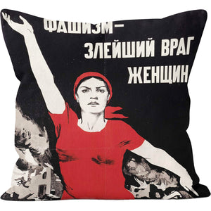 Nina Vatolina's Anti-Fascism Cushion