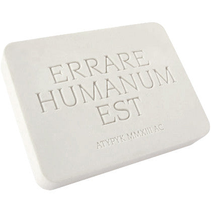 """To Err Is Human"" Eraser"