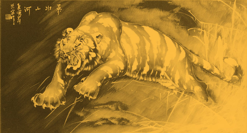 The ancient myths of Tiger's Eye