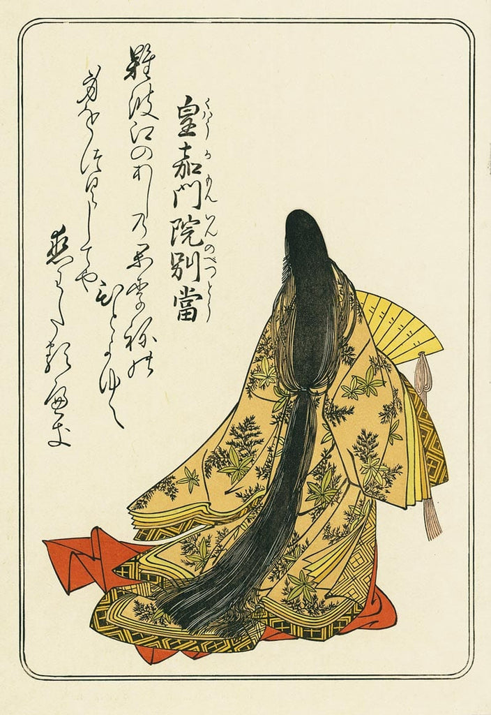 ono no komachi poems