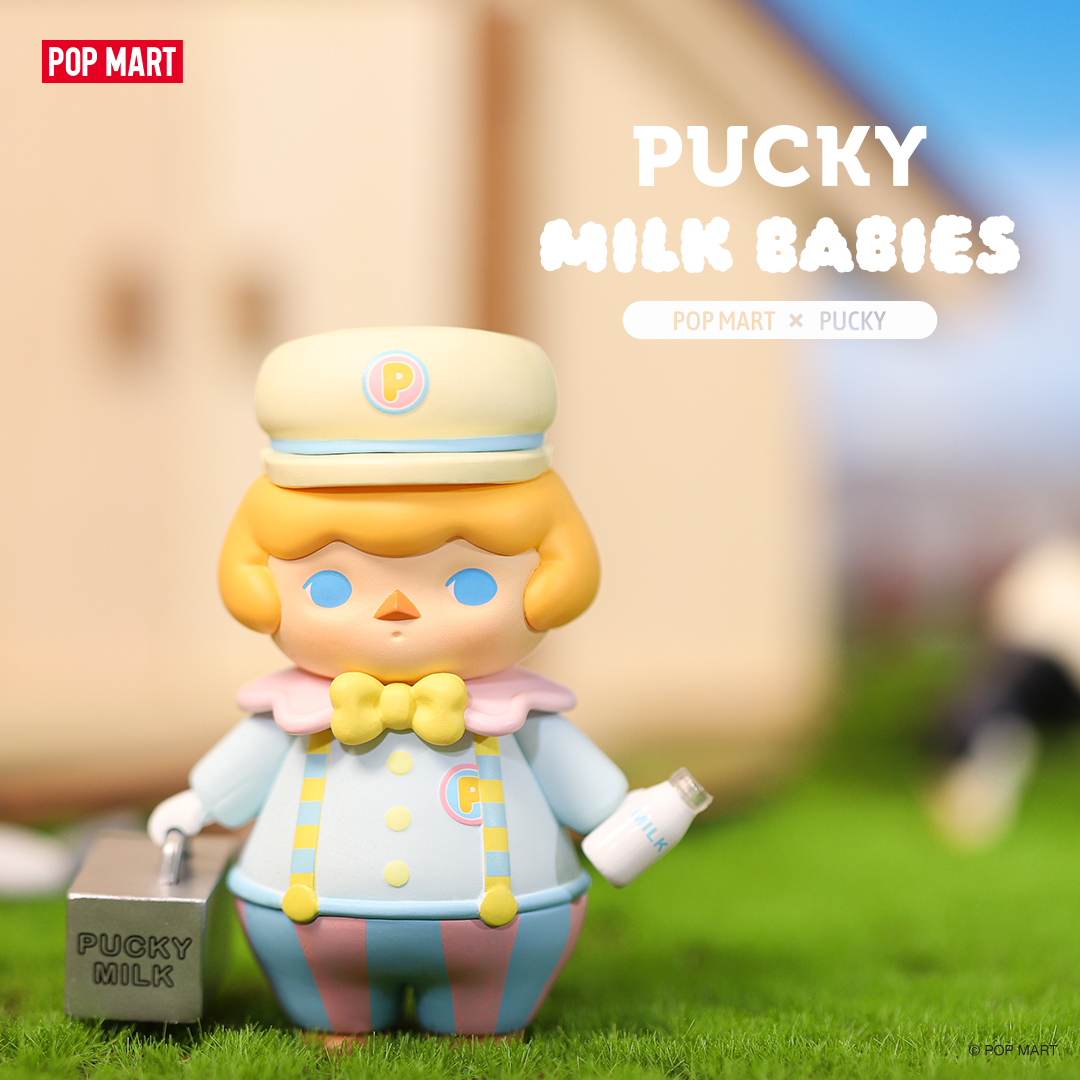 Pucky Milk Babies Blind Box Series by Pucky x POP MART