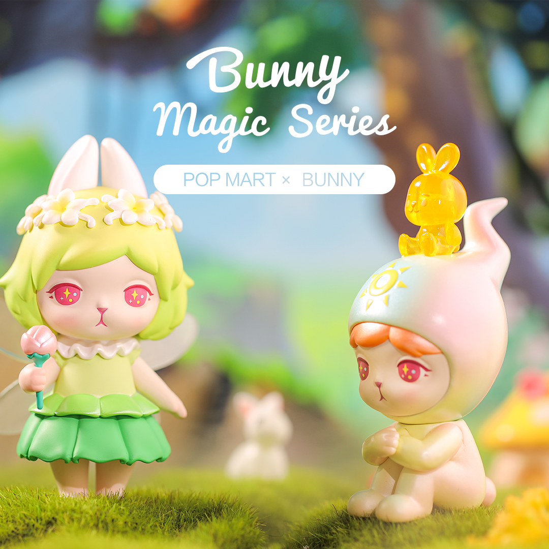 Bunny Magic Blind Box Series by POP MART