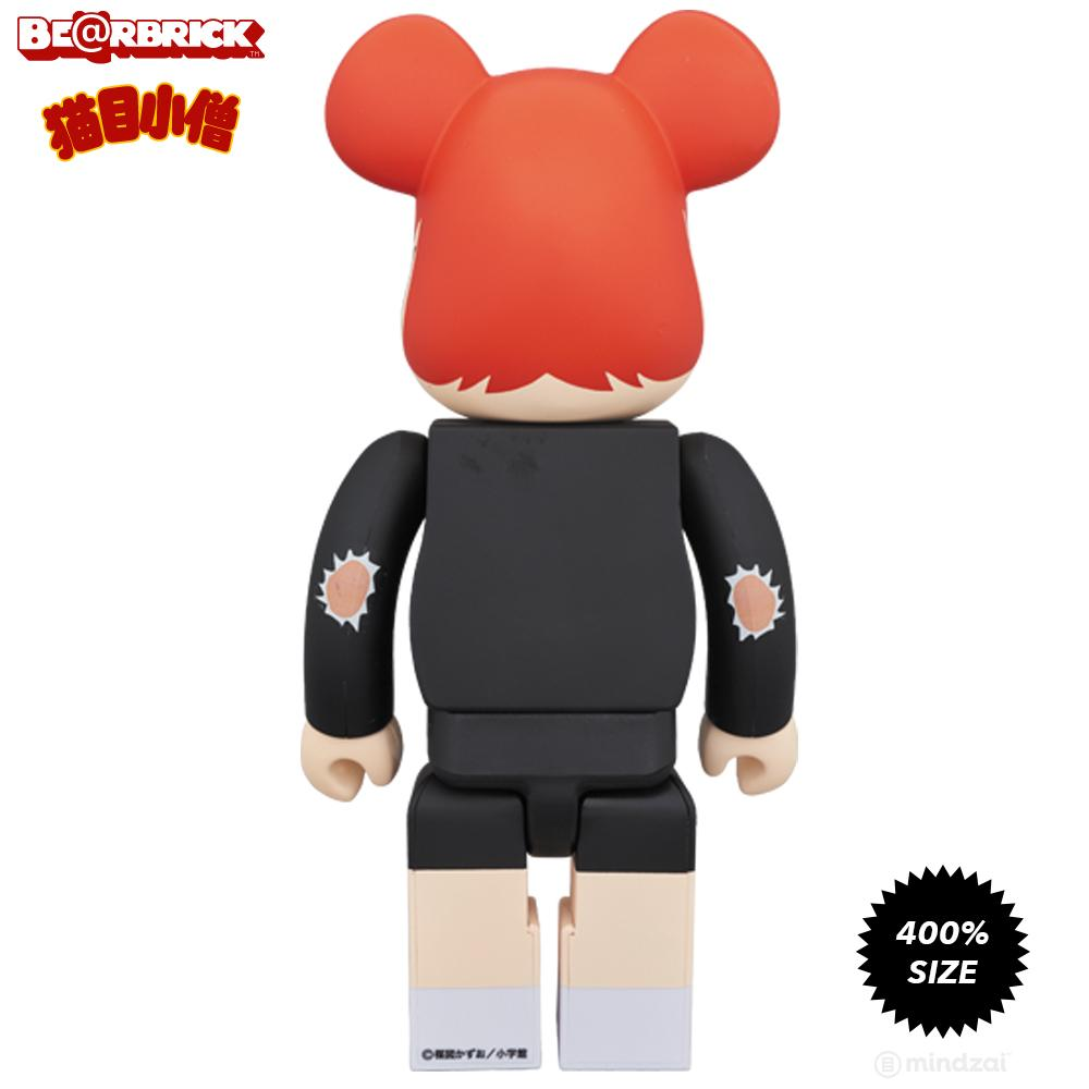 Cat Eyed Boy 400% Bearbrick by Medicom Toy