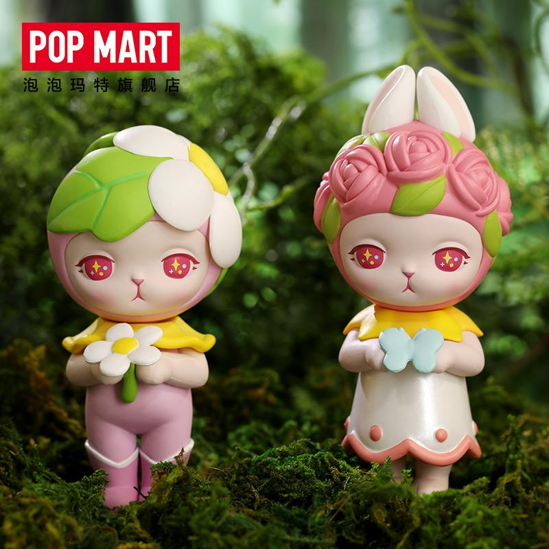 Bunny Forest Blind Box Toy Series by POP MART