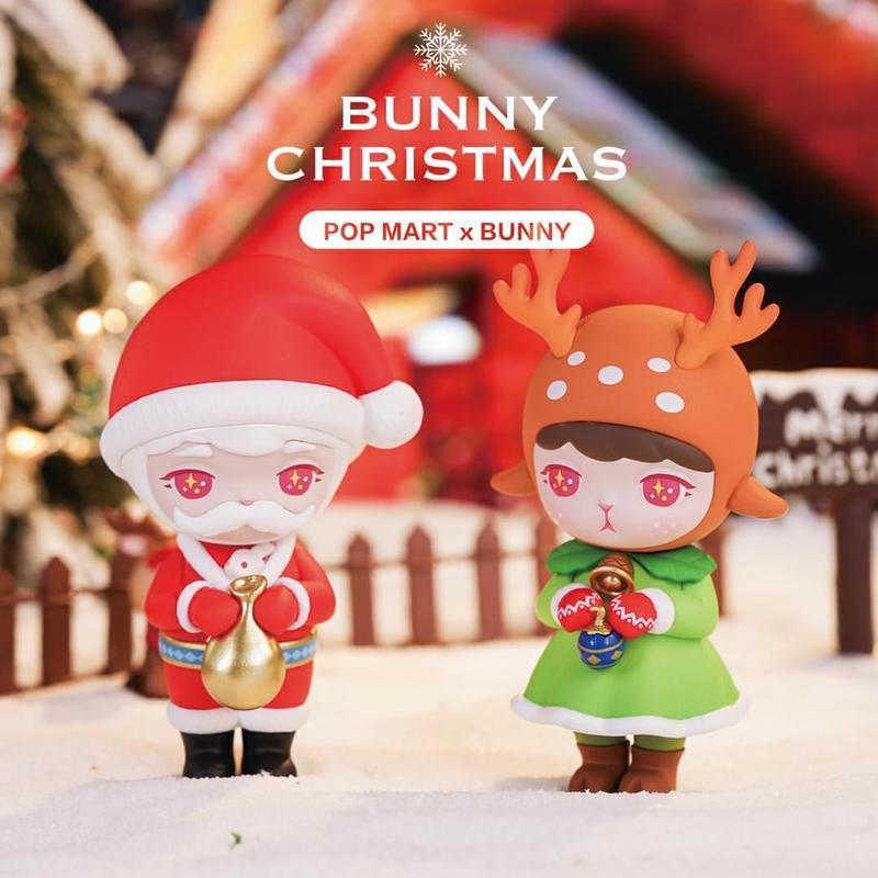 *Pre-order* Bunny Christmas Blind Box Series by POP MART