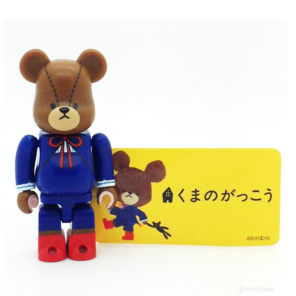Bearbrick Series 25 - Bear (Animal)