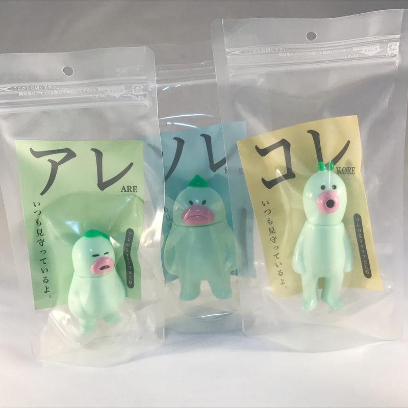Are, Sore, Kore Soft Vinyl Guardians Funky Melon Sofubi Toy by Hariken