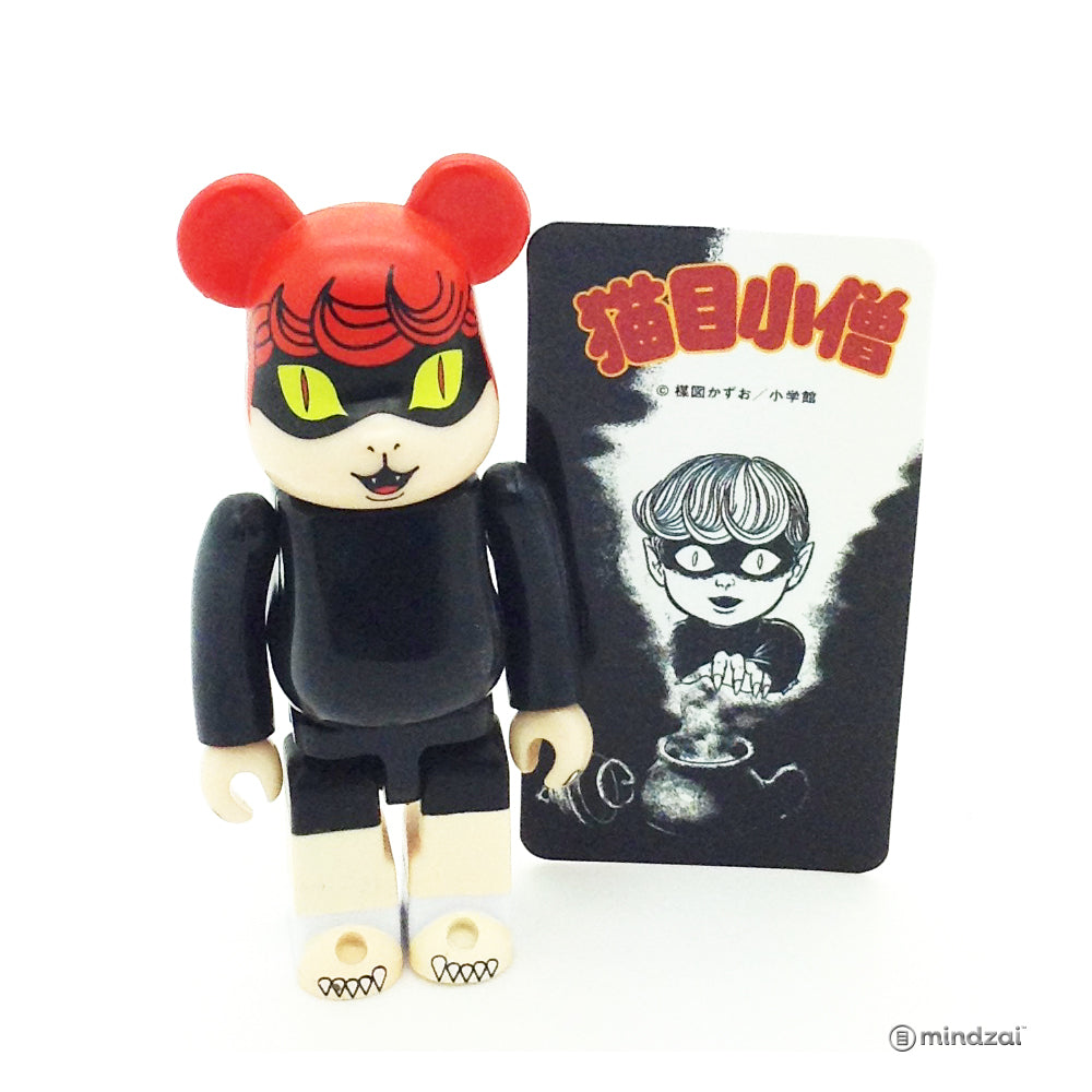 Bearbrick Series 37 - Cat Eyed Boy (Artist)