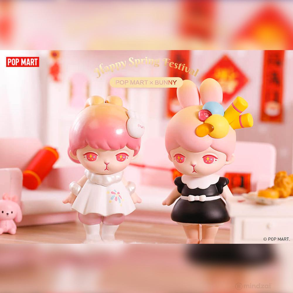 Bunny Happy Spring Festival Blind Box Series by POP MART