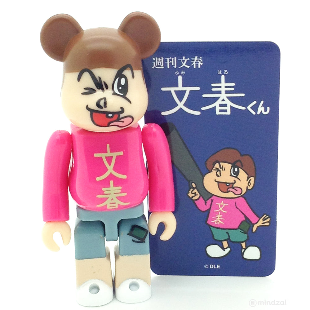 Bearbrick Series 34 -  Bunshun (Hero)