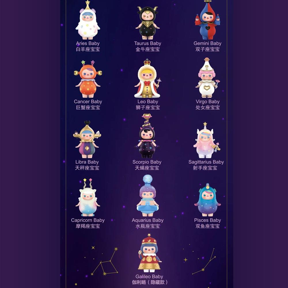 Pucky Horoscope Babies Blind Box Series by Pucky x POP MART