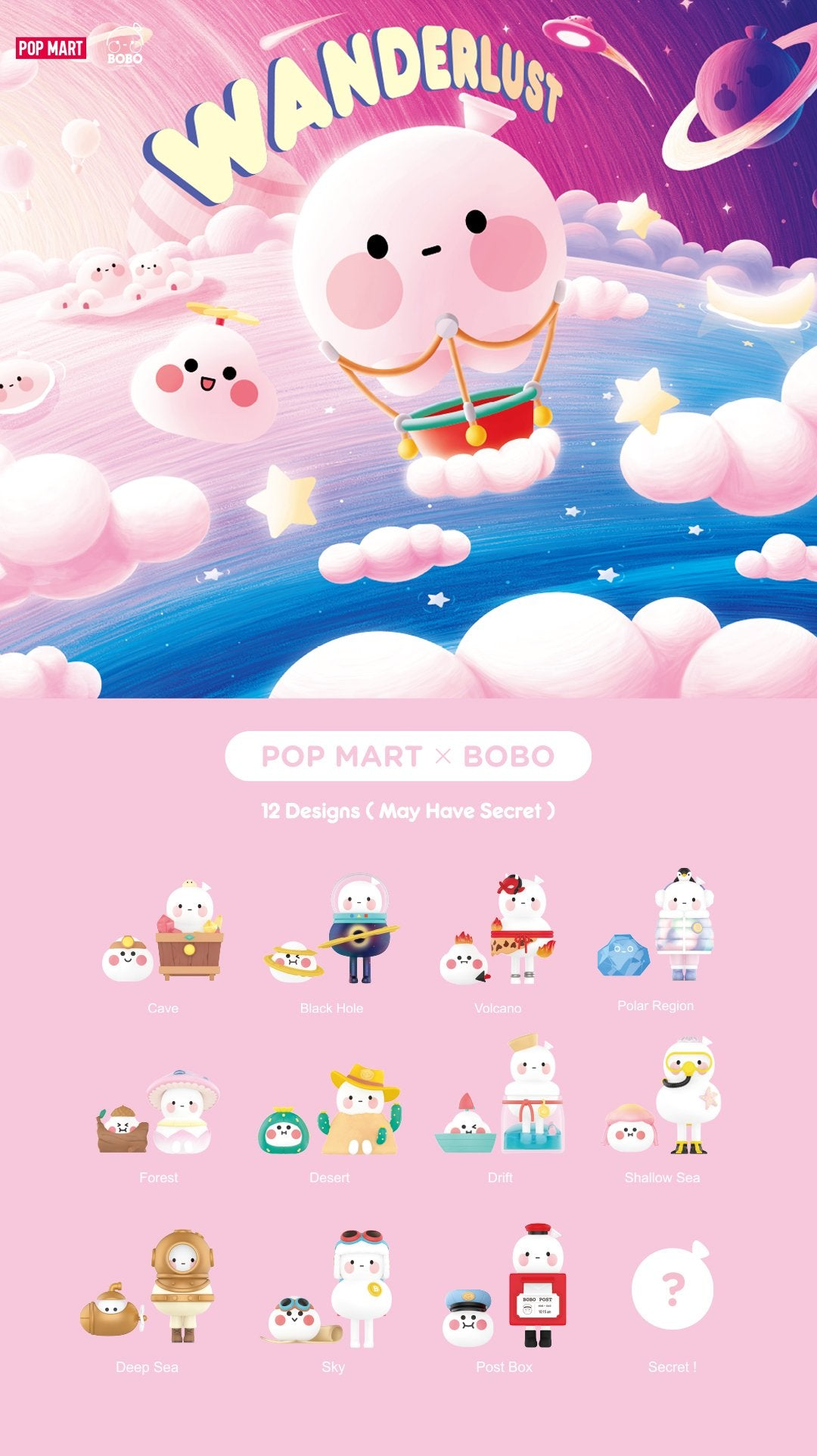 *Pre-order* Bobo and Coco Wanderlust Series by POP MART