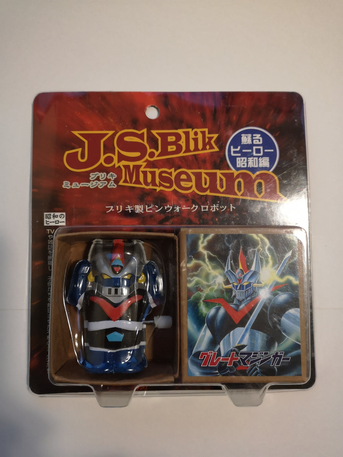 J.S. Blik Museum GREAT MAZINGER Windup Tin Toy
