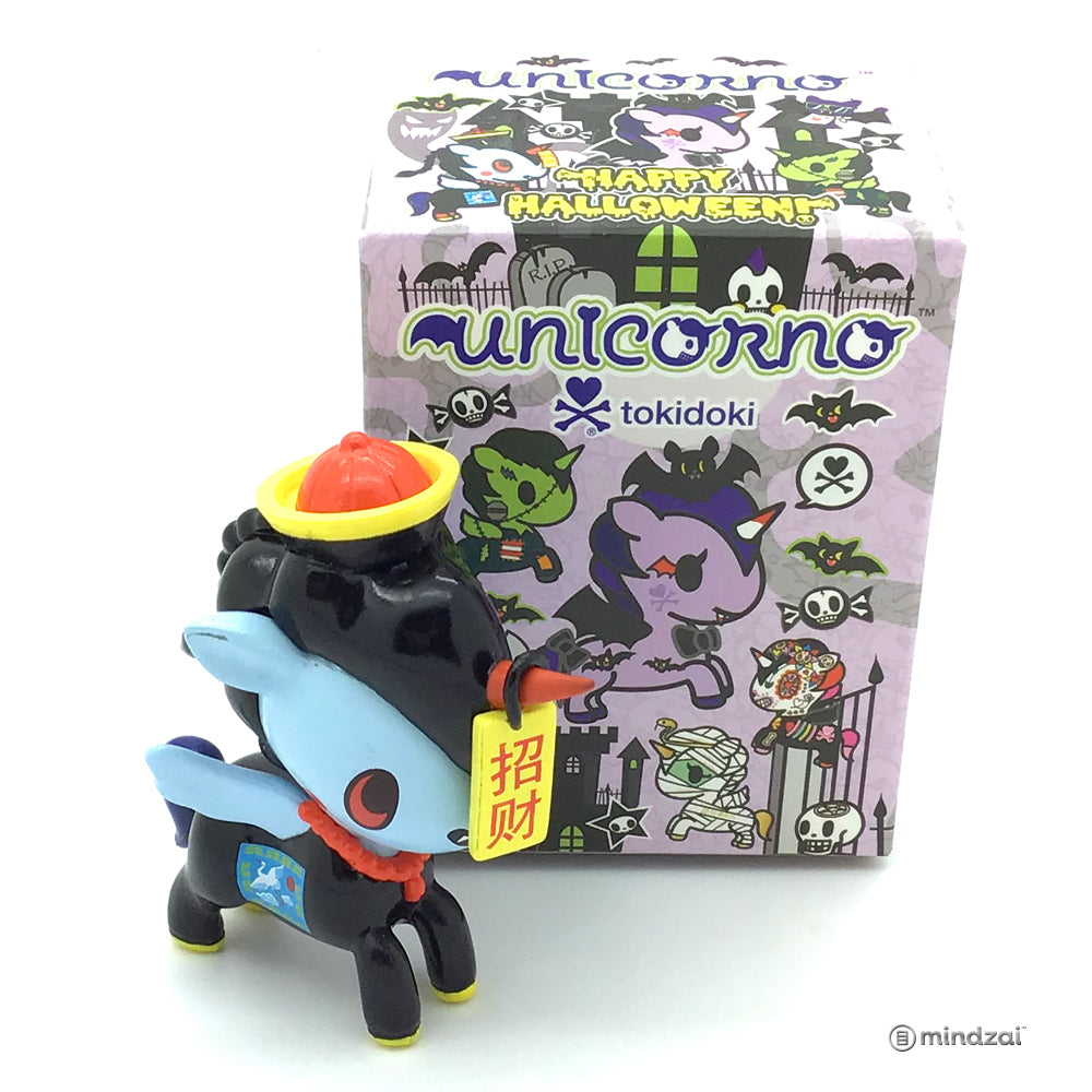 Halloween Unicorno Series by Tokidoki - Jumper Unicorno (Chaser)