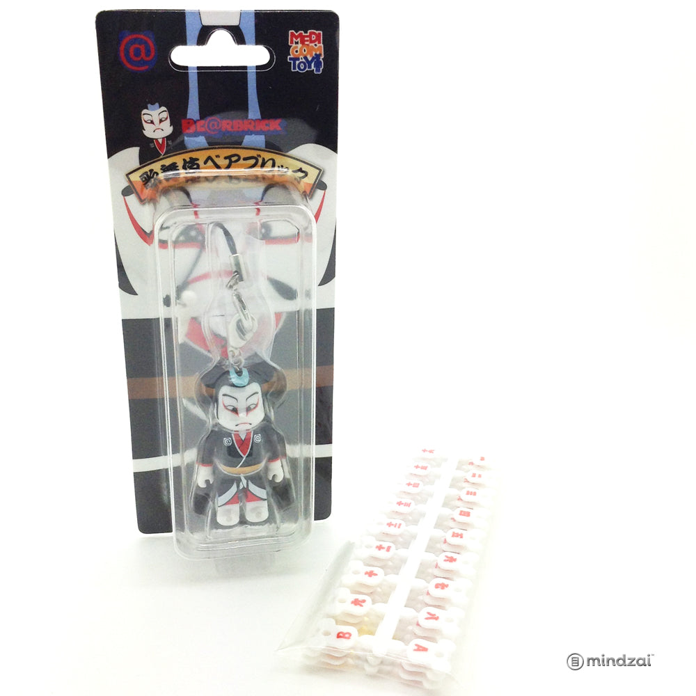 Happy Bearbrick - Kabuki 70% Size with Strap