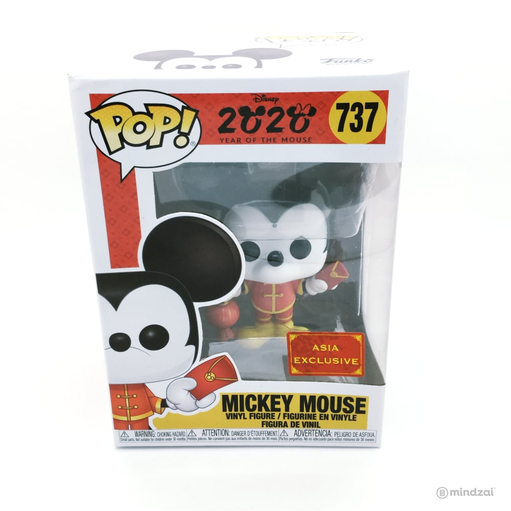 Disney Mickey Mouse Year of the Mouse CNY 2020 Funko POP!- Asia Exclusive
