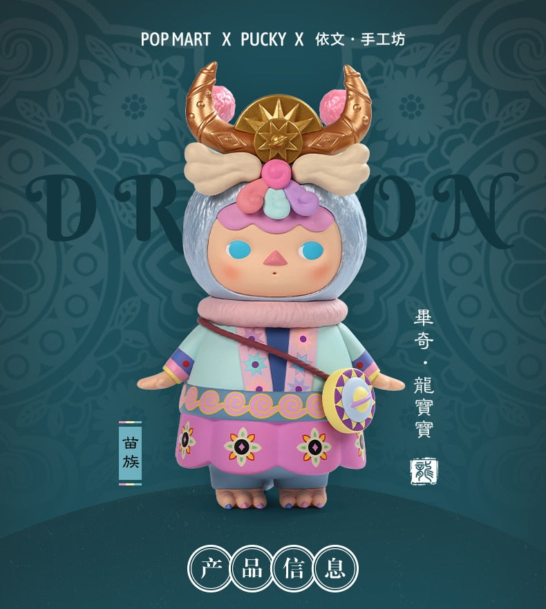 Pucky Dragon Baby Limited Edition Toy by Pucky x POPMART