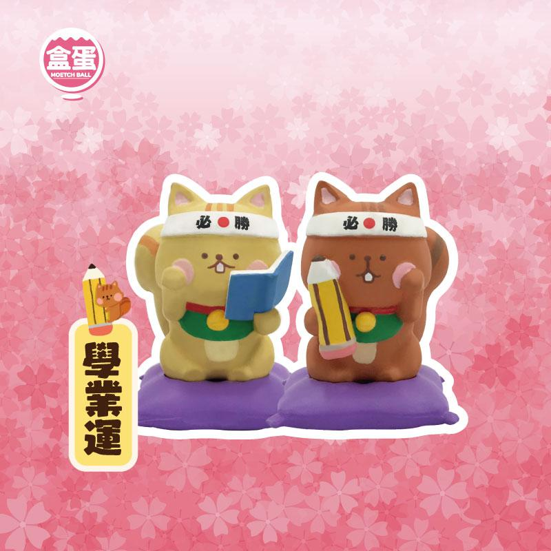 Fortune Animal Ball Blind Box Series by Moetch Toys
