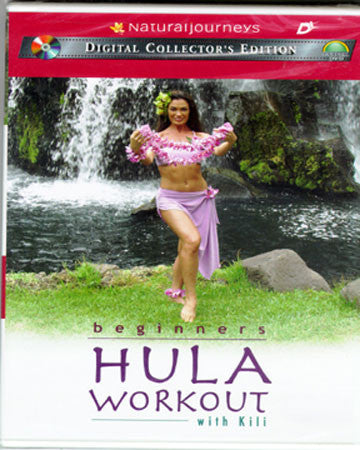 Hula Workout - Beginners (DVD)