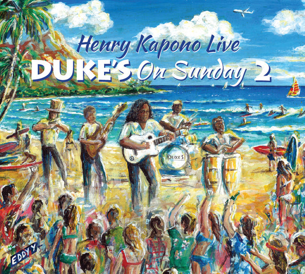 Duke's on Sunday 2