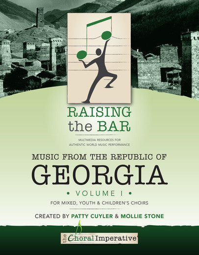 Raising the Bar series