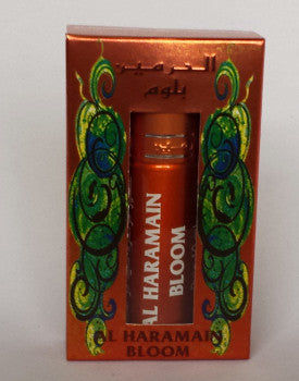 BLOOM by Al-Haramain Perfumes, Itr, Attar, Fragrance Oil 10 ML