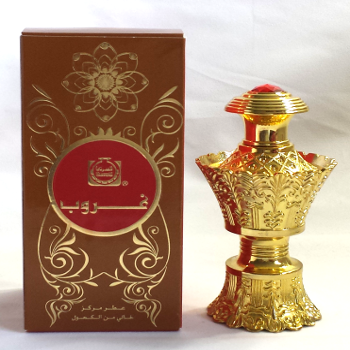 GHUROOB by SURRATI  Arabian Attar, Itr Fragrance Oil 10 ML