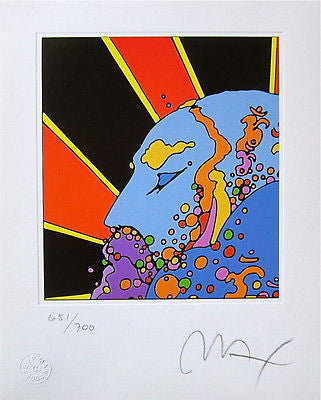 Sat Guru (Teacher of Light) by Peter Max - Fine Artwork