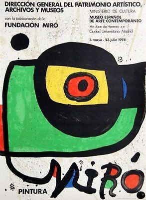 Miró Pintura, 1978 Exhibition Poster, Joan Miró - Fine Artwork