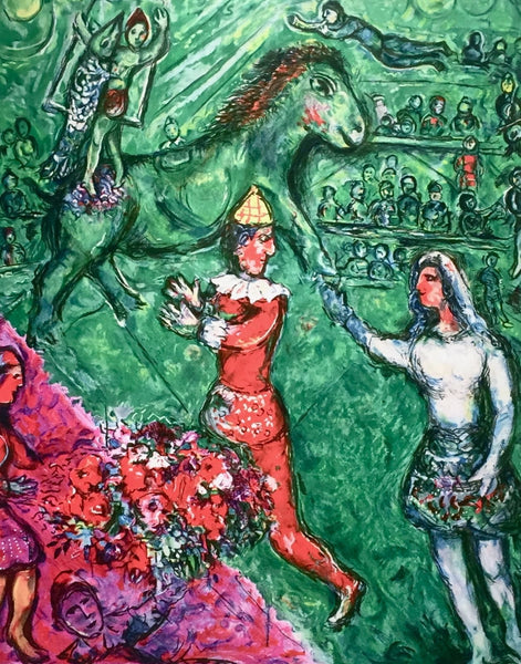 Le Cirque Vert, Limited Edition Giclee, Marc Chagall - Fine Artwork