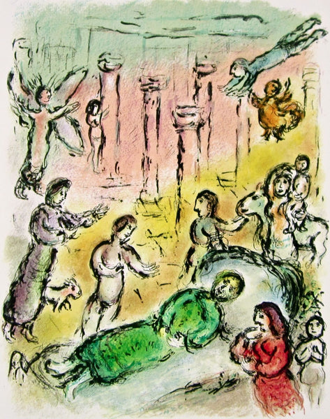 Ulysses' Bed (The Odyessy) 1989, Ltd Ed Lithograph, Marc Chagall - Fine Artwork
