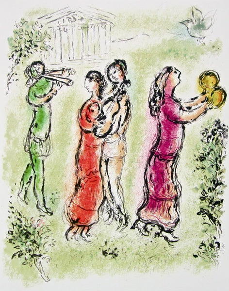The Festival (The Odyessy) 1989, Ltd Ed Lithograph, Marc Chagall - Fine Artwork