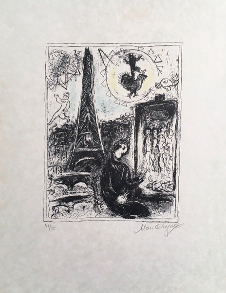 Painter at the Eiffel Tower, Limited Edition Lithograph, Marc Chagall