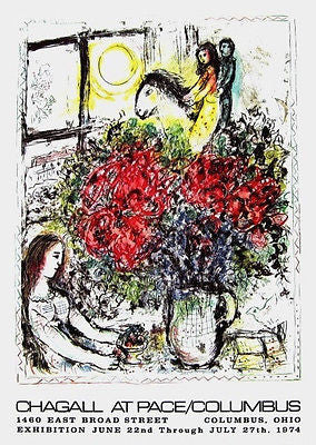 Chagall at Pace, 1974  Exhibition Poster, Marc Chagall - Fine Artwork