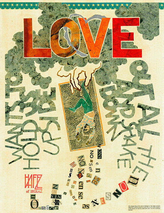 Love wants to hold us  (poster size reproduction)
