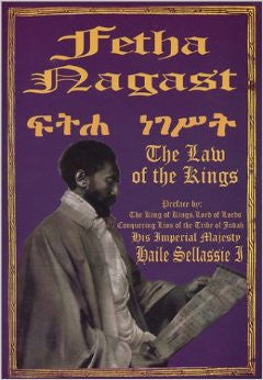 Fetha Nagast The Law of the Kings