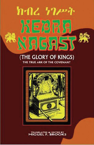 Kebra Nagast - The Glory of Kings
