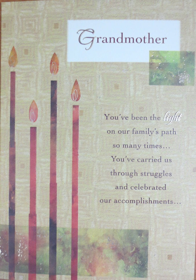 Grandmother - Mother's Day Card