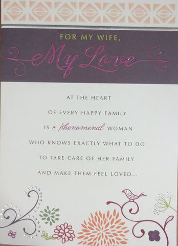 For My Wife, My Love - Mother's Day Card