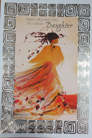 Happy Mother's Day To A Dear Daughter - Mother's Day Card
