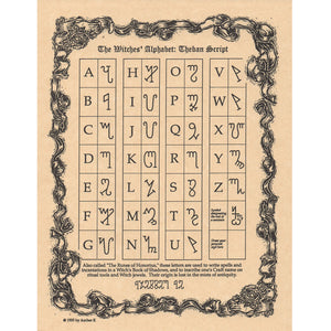 "Theban Script Parchment Poster (8.5"" x 11"") - Grove and Grotto"