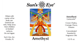 Sun's Eye Amethyst Oil