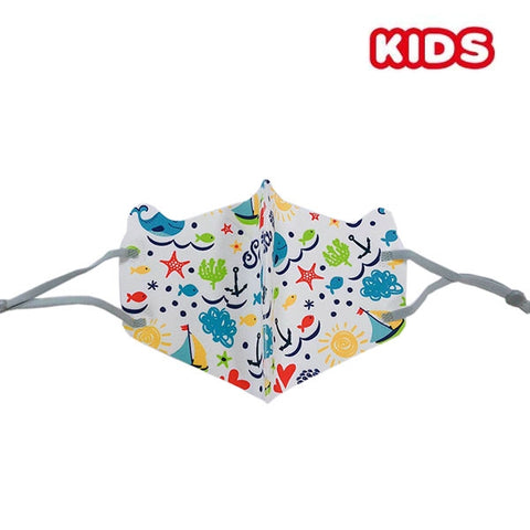 Summertime Print Kids Face Mask